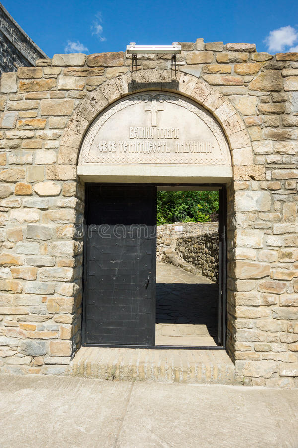 Veliko Tarnovo. Entrance to the Lavra of forty Holy Martyrs royalty free stock photo