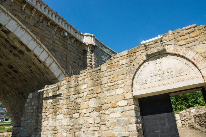 Veliko Tarnovo Verzierung von alten Steinwänden lizenzfreies stockfoto