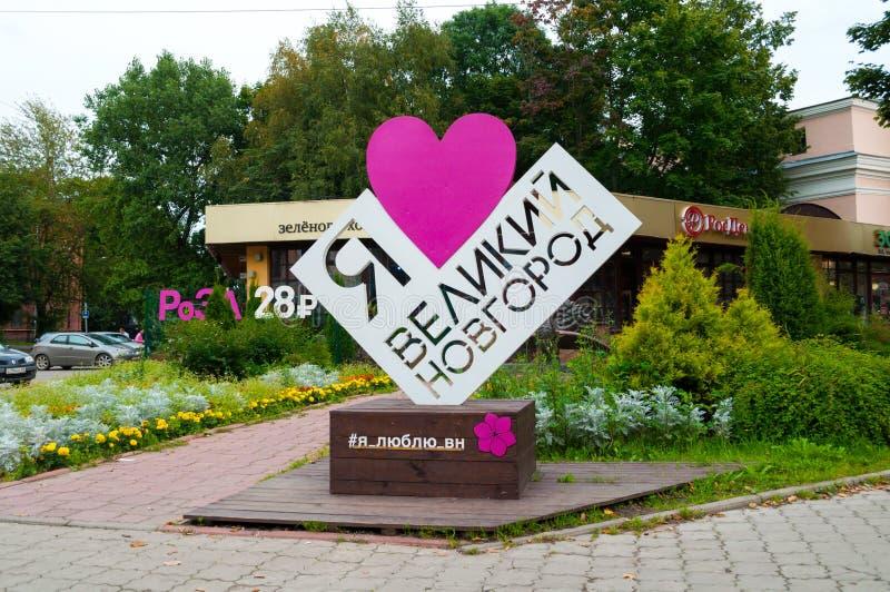 City sculptural art object I love Veliky Novgorod in the street in Veliky Novgorod, Russia. VELIKY NOVGOROD, RUSSIA - SEPTEMBER 10, 2017. City sculptural art royalty free stock photography