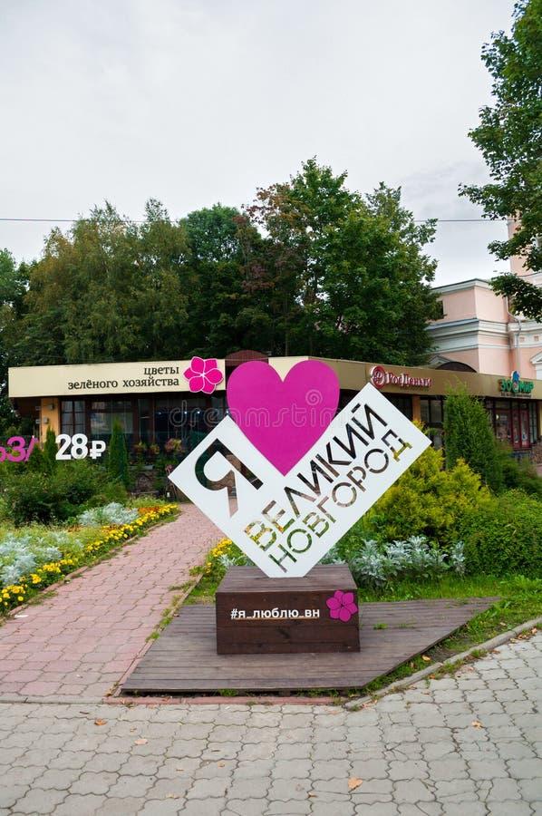 City sculptural art object I love Veliky Novgorod in the street in Veliky Novgorod, Russia. VELIKY NOVGOROD, RUSSIA - SEPTEMBER 10, 2017. City sculptural art stock images