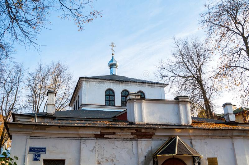 Veliky Novgorod, Russie Temple du grands martyre et guérisseur Panteleimon, vue d'automne de plan rapproché images stock