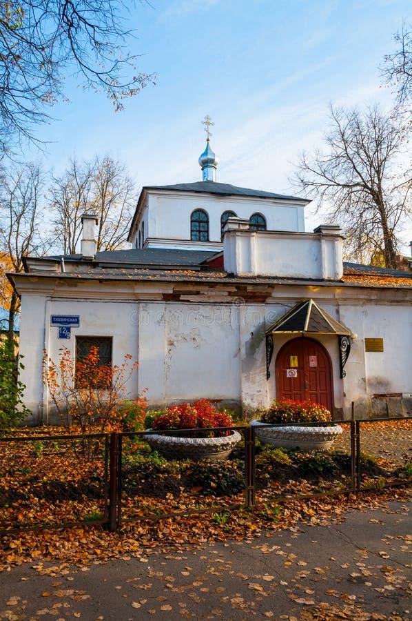 Veliky Novgorod, Russie Temple du grands martyre et guérisseur Panteleimon, vue d'automne de point de repère médiéval de Veliky N image libre de droits