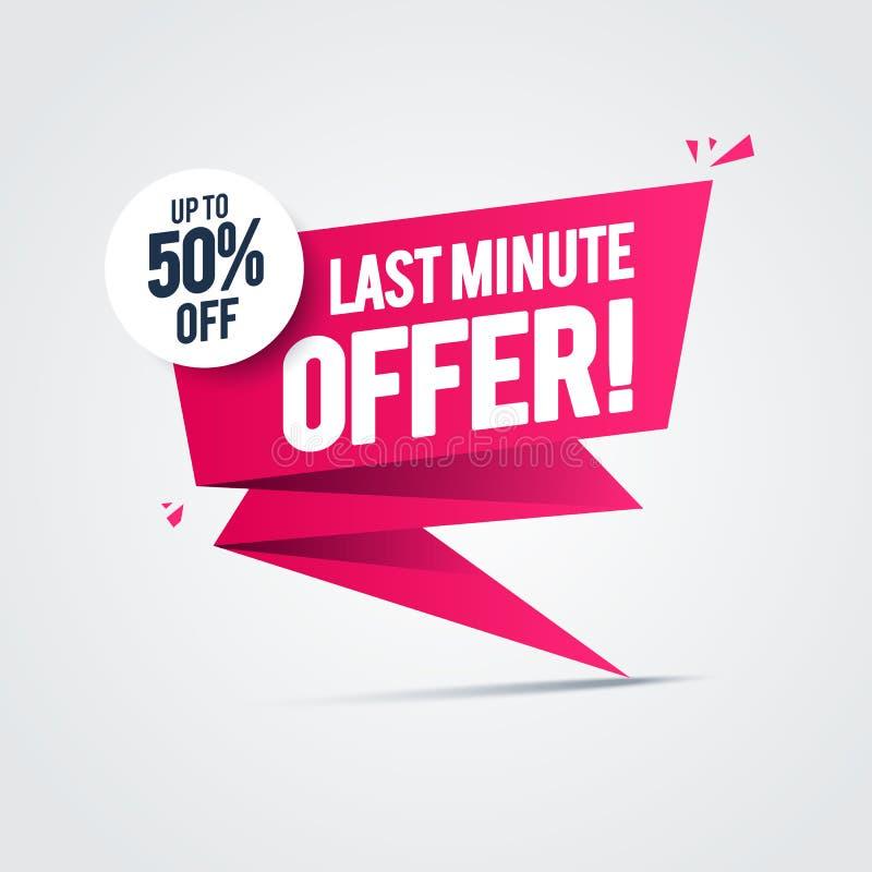 A venda instantânea da ilustração do vetor último minuto oferece 50% fora da etiqueta da propaganda da loja agora ilustração do vetor