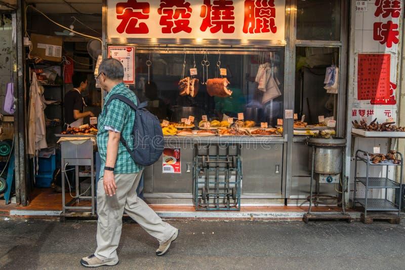 Vendedores ambulantes em Hong Kong fotos de stock