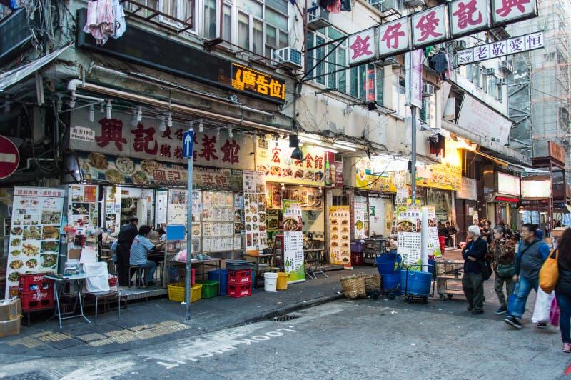 Vendedores ambulantes em Hong Kong fotografia de stock
