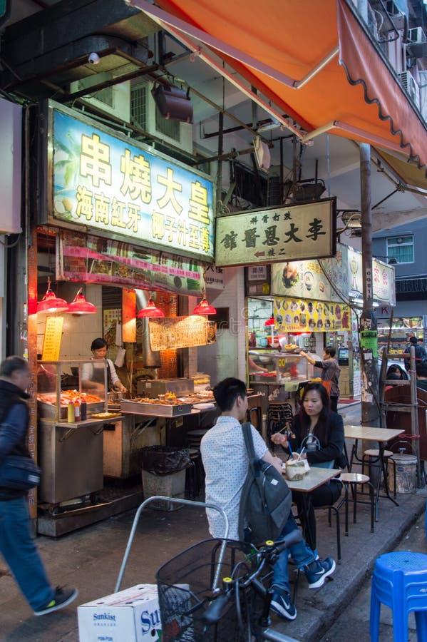 Vendedores ambulantes em Hong Kong imagens de stock