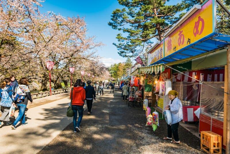 Download Vendeur De Nourriture Au Parc De Château De Hirosaki Photographie éditorial - Image du château, héritage: 76089617
