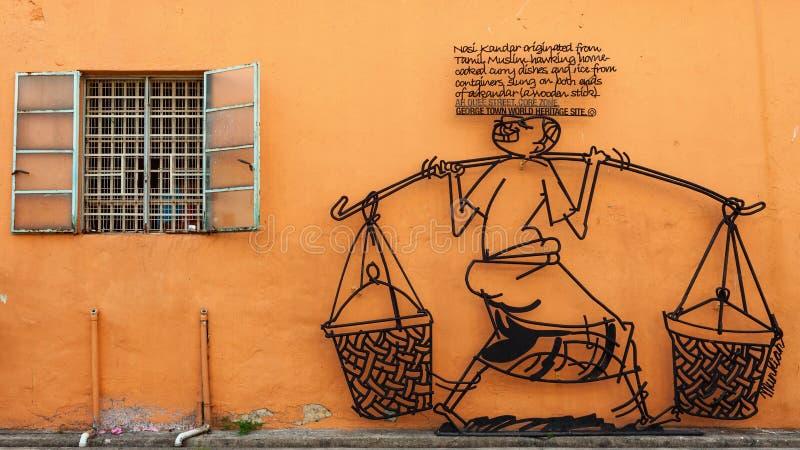 Vendeur de nourriture de rue d'objet d'art à Georgetown Penang image libre de droits
