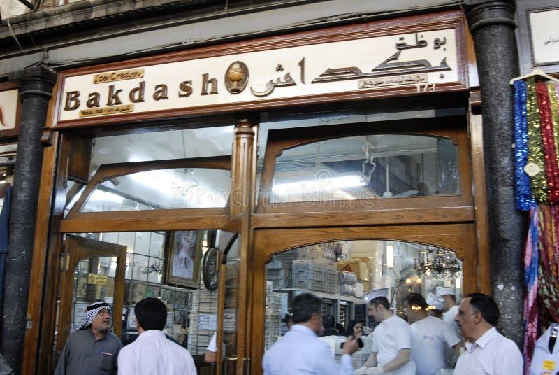 Vendeurs de crème glacée à Alep photographie stock