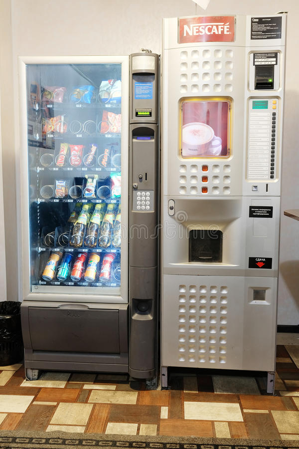 Vending machines in a client room royalty free stock photography