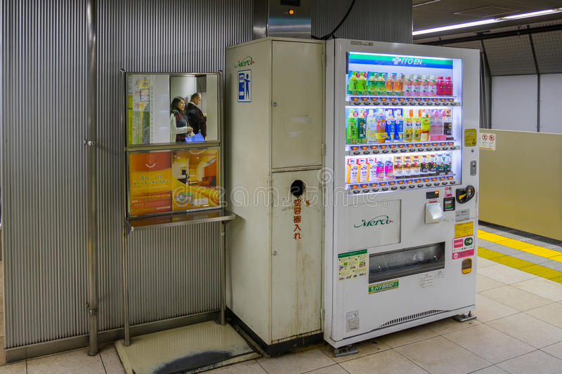 Vending machines in the train station in Tokyo. TOKYO, JAPAN NOV 20, 2016 : Vending machines in the train station in Tokyo on 20 Nov 2016. Japan has the highest stock photo