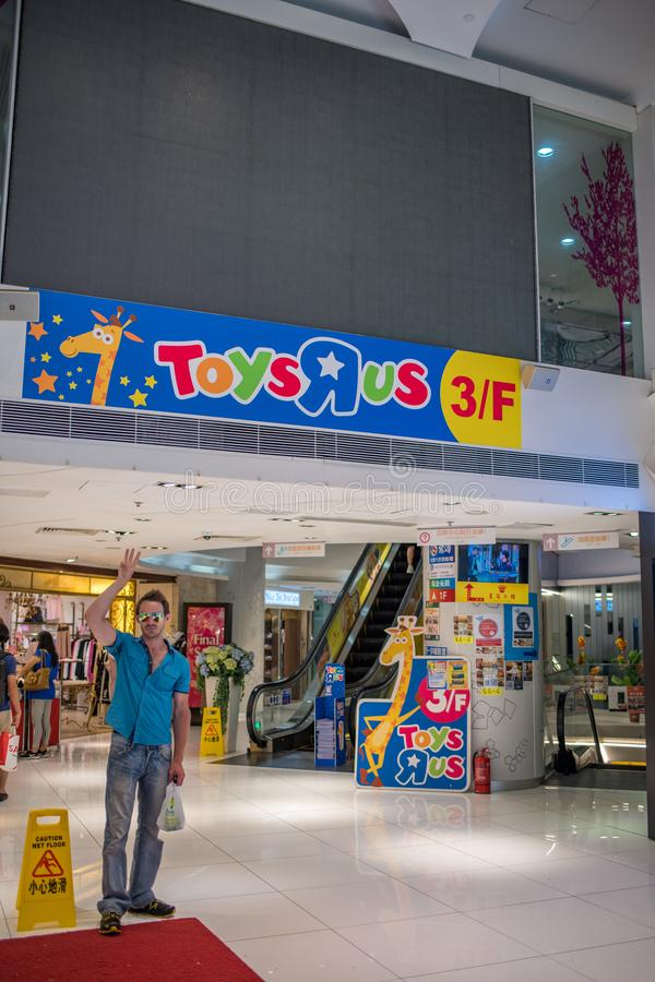 Vendita al dettaglio di Toys R Us fotografia stock libera da diritti