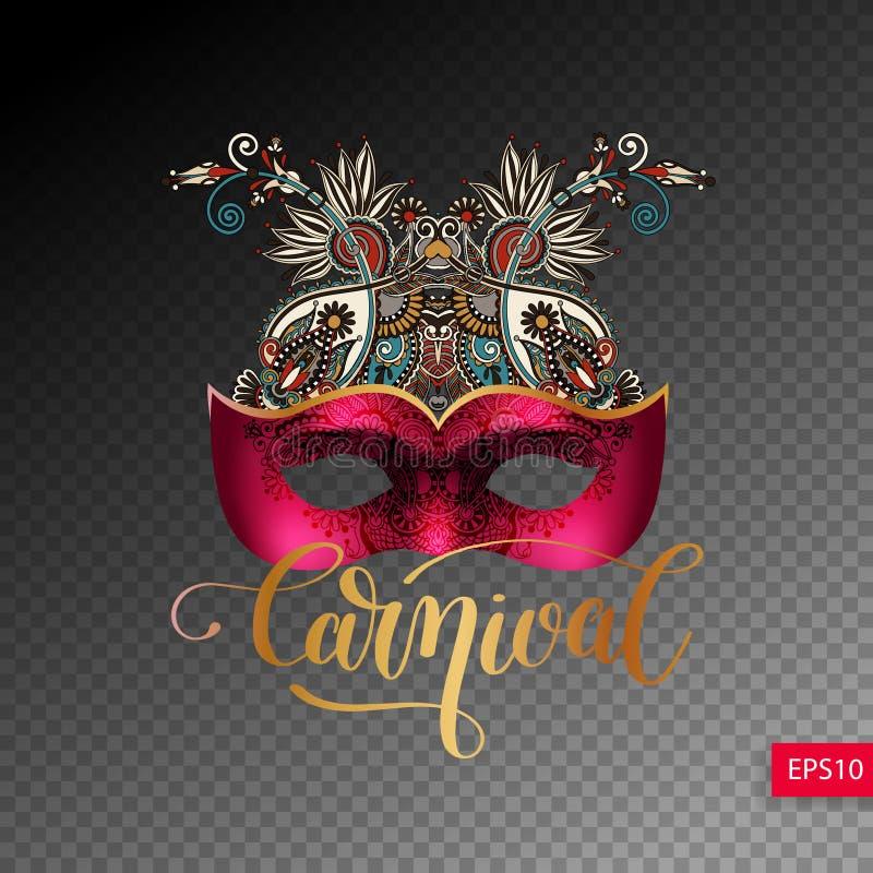 venetian maskeringskontur för karneval 3d med dekorativ blom- bedrift royaltyfri illustrationer