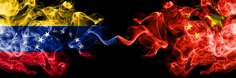 Venezuela, Venezuelan, China, Chinese first round group A basketball world championship competition games. Venezuela, Venezuelan, China, Chinese first round vector illustration