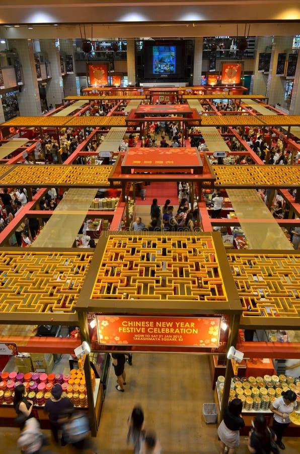 Venta china de la alameda del Año Nuevo imagen de archivo libre de regalías
