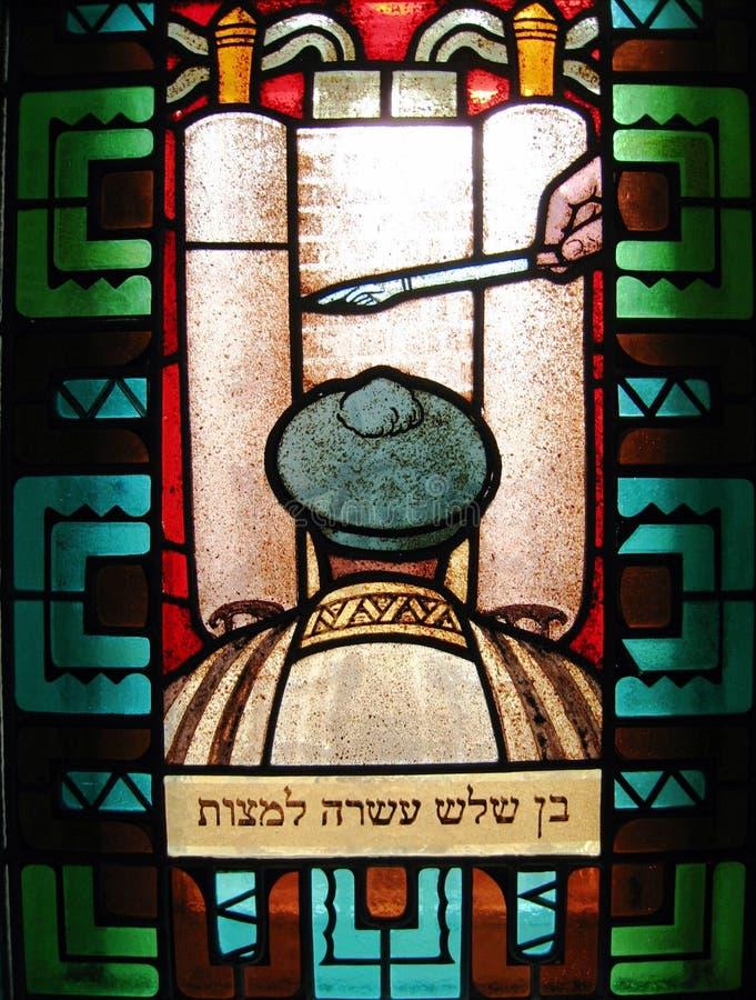 Ventana de cristal de la mancha de óxido judía foto de archivo