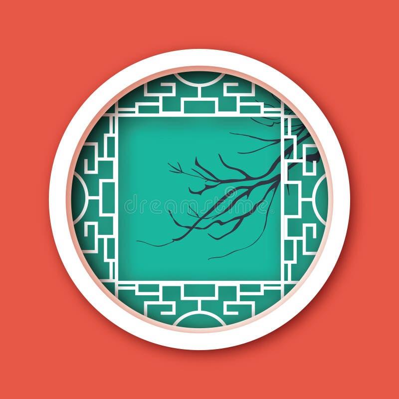 Ventana tradicional china cortada papel Marco redondo de la papiroflexia Ramificación de la cereza Vector ilustración del vector