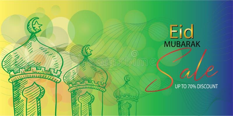 Vente de bannière de Web d'Eid Mubarak illustration libre de droits