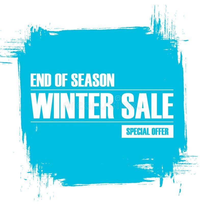 Vente de l'hiver Extrémité de bannière d'offre spéciale de saison avec le fond de course de brosse illustration stock
