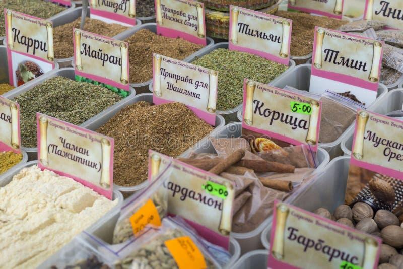 Download Vente De Marché D'épices En Ukraine Les Prix à Payer Sur Chaque Produit Image stock - Image du exotique, achat: 76085439