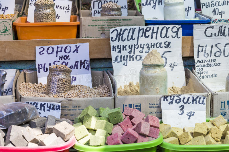 Download Vente De Marché D'épices En Ukraine Les Prix à Payer Sur Chaque Produit Photo stock - Image du asiatique, assiettes: 76085514