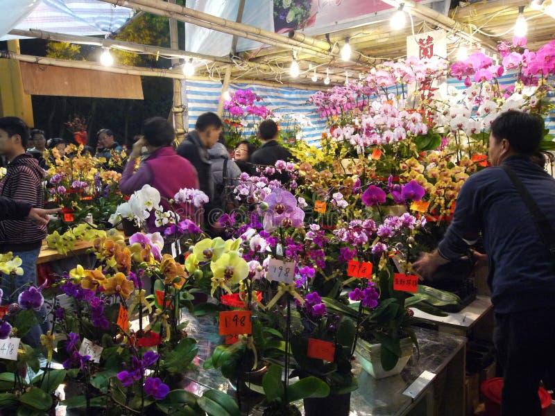 Vente des fleurs pendant l'an neuf lunaire chinois image libre de droits