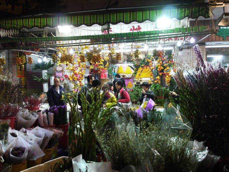 Vente des fleurs pendant l'an neuf lunaire chinois images stock