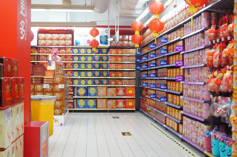 Ventes de gâteau de lune dans des centres commerciaux photographie stock libre de droits