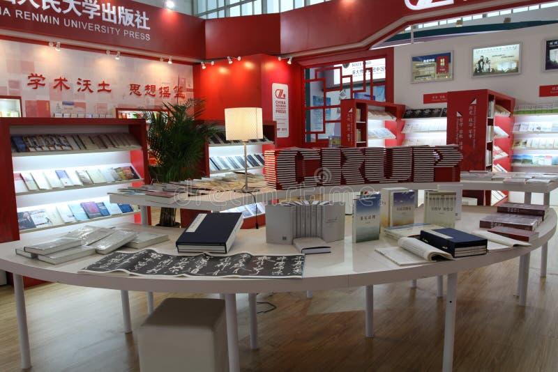 ventesima fiera del libro dell'internazionale di Pechino fotografie stock libere da diritti