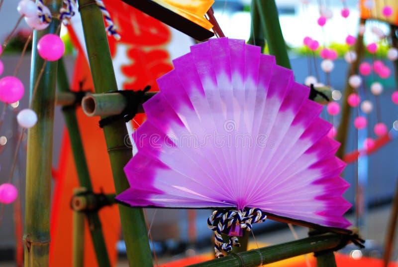 Ventilador japonês foto de stock royalty free