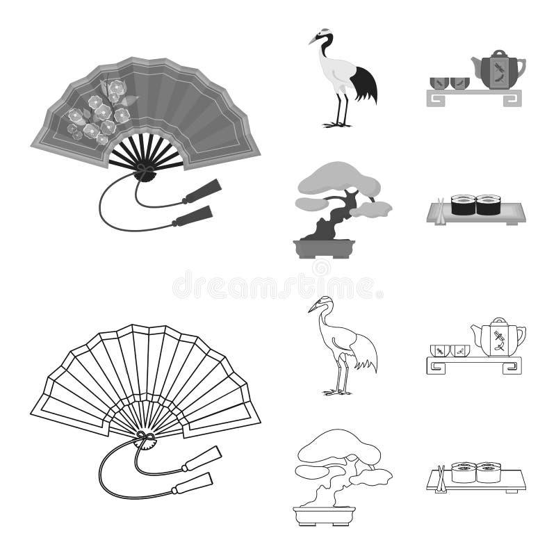 Ventilator, rode kroonkraan, theeceremonie, bonsai E royalty-vrije illustratie