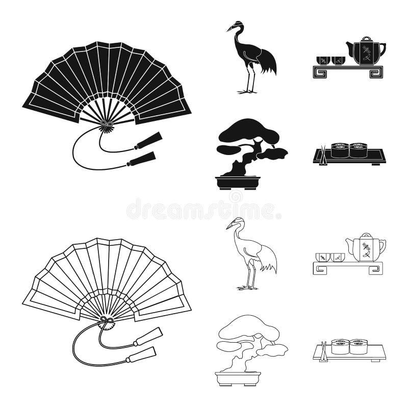 Ventilator, rode kroonkraan, theeceremonie, bonsai Vastgestelde de inzamelingspictogrammen van Japan in zwarte, vector het symboo royalty-vrije illustratie