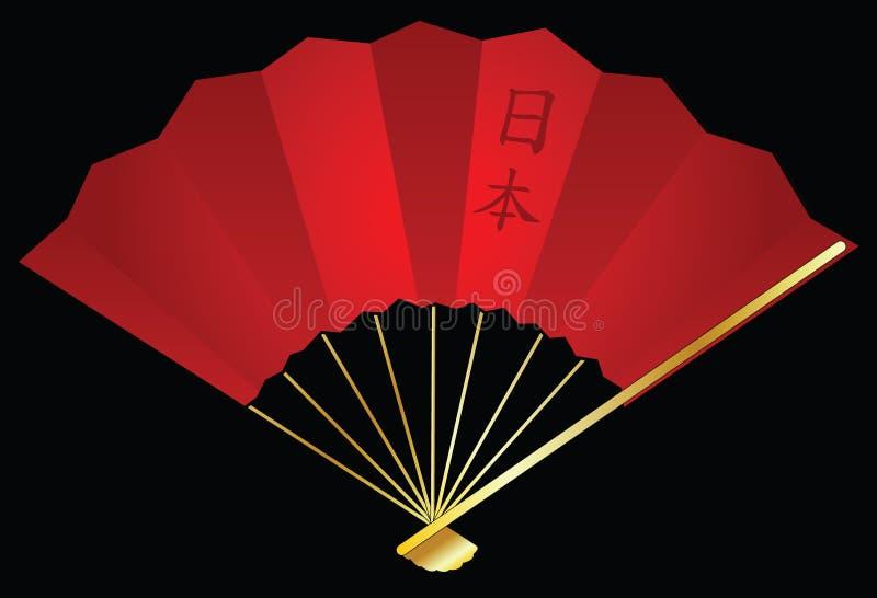 Ventilatore giapponese illustrazione di stock