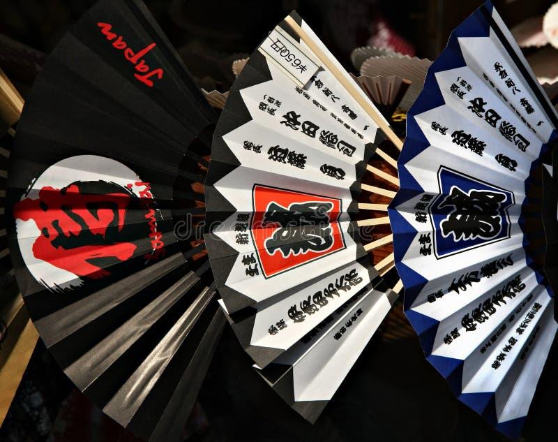 Ventilatori giapponesi immagini stock