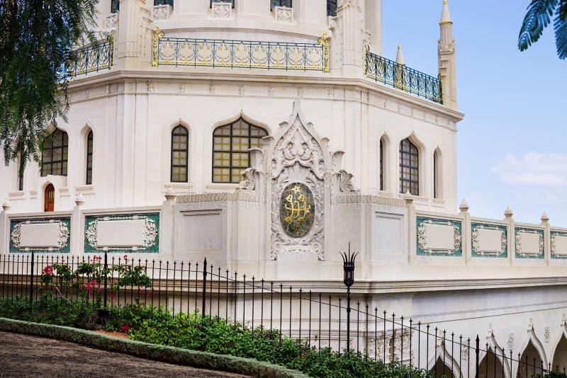 Veranda del tempio di Bahai fuori del primo piano immagine stock libera da diritti