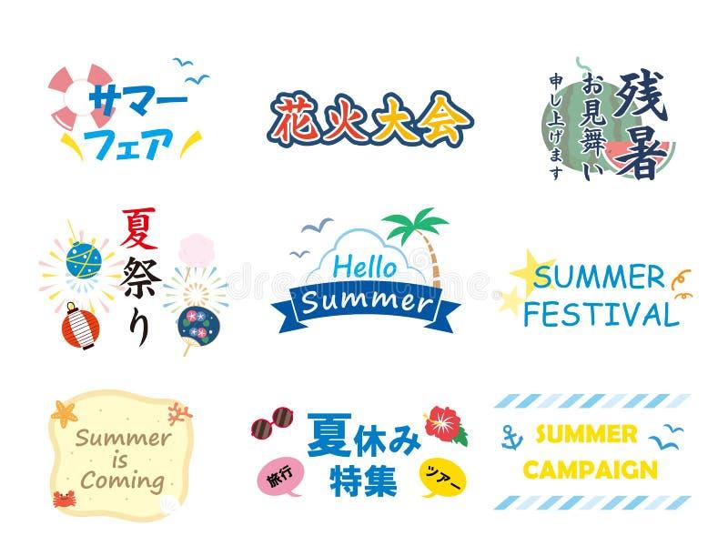 Verano logos2 stock de ilustración