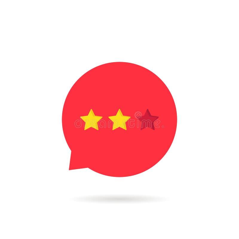 Veranschlagender Stern zwei wie neutrales Feedback stock abbildung