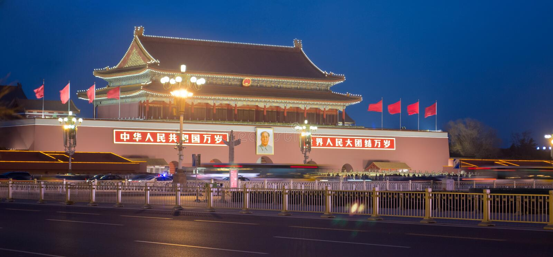 Verboden stad, Peking 's nachts China royalty-vrije stock fotografie