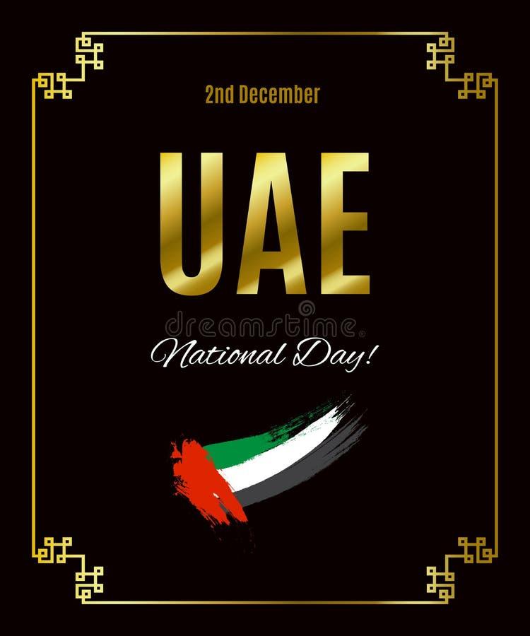 Vereinigte Arabische Emirate-Unabhängigkeitstagplakat mit goldenem Rahmen und UAE-Flagge stock abbildung