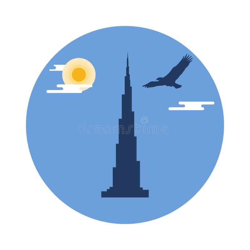 Verenigd Arabisch de wolkenkrabbersilhouet van Emiraten Beroemde buildin van Doubai royalty-vrije illustratie
