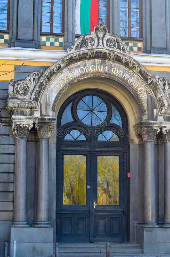Verfraaide deur van kerk binnen, Sofia Bulgaria stock fotografie