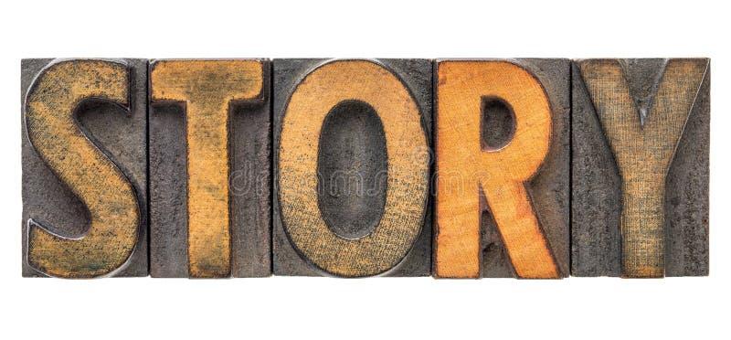 Verhaalwoord in uitstekend letterzetsel houten type royalty-vrije stock afbeelding
