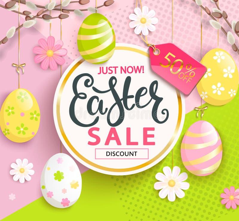Verkaufskarte für fröhliche Ostern vektor abbildung