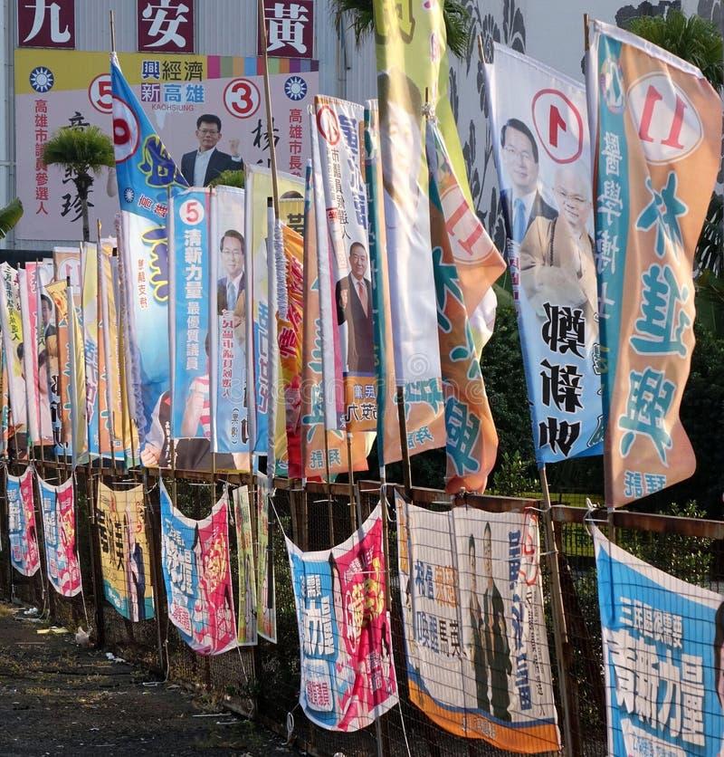 Verkiezingsvlaggen in Taiwan royalty-vrije stock foto