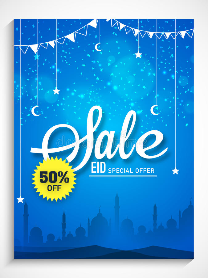 Verkoopaffiche, banner of vlieger voor Eid-viering stock illustratie