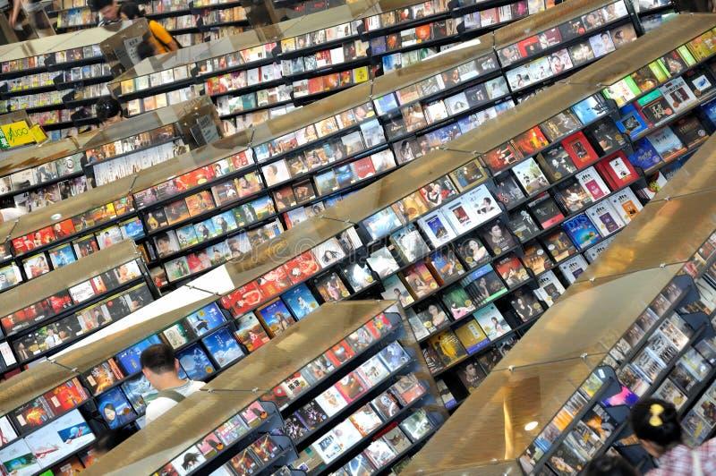 Verkopende CD in opslag stock afbeelding