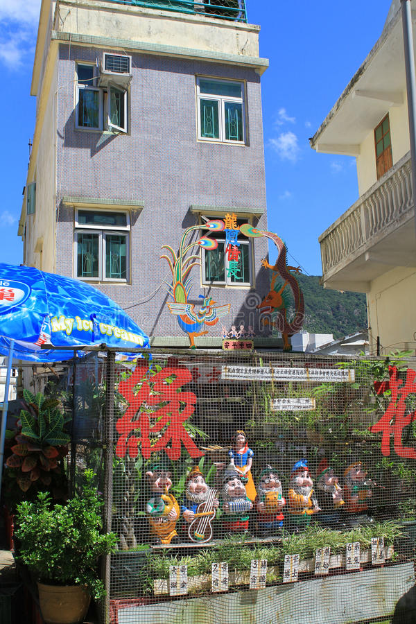 Verlassenes Haus im chinesischen Fischerdorf Tai O, Hong Kong stockbilder