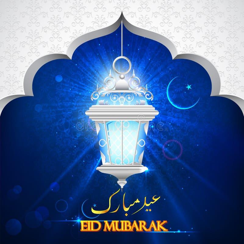 Verlichte lamp op Eid Mubarak-achtergrond vector illustratie