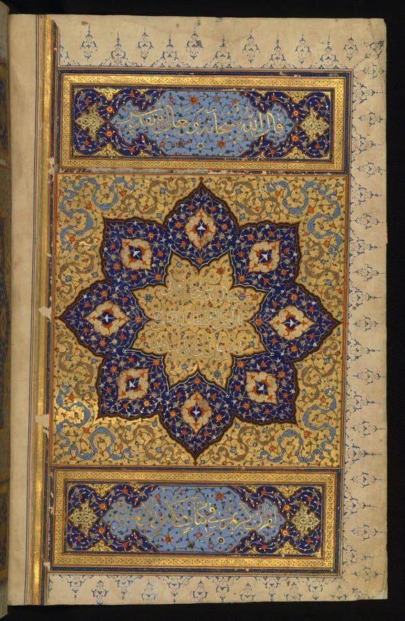 Verlichte Manuscriptenkoran, de rechterkant van een verlichte dubbel-paginafrontispice, Walters Art Museum Ms W 569, fol 1B stock foto's