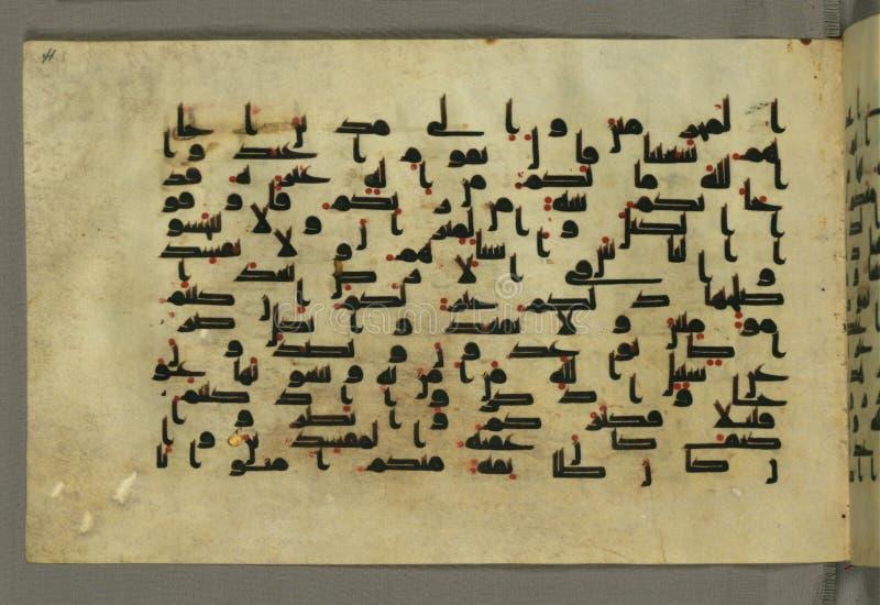 Verlichte Manuscriptenkoran, Walters Art Museum Ms W 552, 41a stock fotografie
